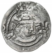 1 Drachm (Kushru I imitation; Chaghaniyan; countermark) – avers