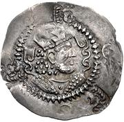 1 Drachm (Kushru I imitation; Chaghaniyan; countermark) -  avers