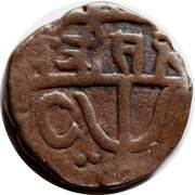 ½ Paisa - Shri Singh 1844-1870 (Chamba) – avers