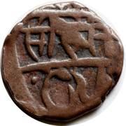 ½ Paisa - Shri Singh 1844-1870 (Chamba) -  revers