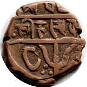 1 Paisa - Shri Singh 1844-1870 (Chamba) – avers