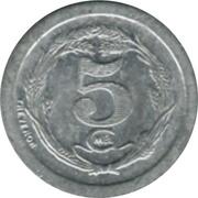 5 Centimes Union Commerciale et Industrielle de Chatellerault [86] – revers