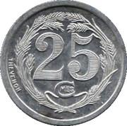 25 Centimes Union Commerciale et Industrielle de Chatellerault [86] – revers