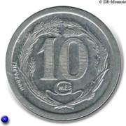 10 Centimes Union Commerciale et Industrielle de Chatellerault [86] – revers