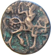 """Anonymous """"Post Shahi"""" Sri Samantha Deva Jital (900-1200 AD) – revers"""