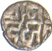 Masha - Gangeya Deva (Kalachuris of Tripuri) – revers