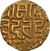 4½ Masaka - Govinda Chandra Deva (Gahadavals of Kanauj) – revers