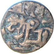 """Anonymous """"Post Shahi"""" Sri Samantha Deva Jital (900-1200 AD) – avers"""