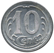 10 Centimes - Comités de Checy-Chateauneuf-Sully-Vitry - Loiret [45] – revers