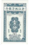 1 Cent (Chekiang Provincial Bank) – avers