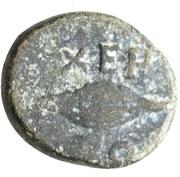 Bronze Æ11 - Cherronesos – revers