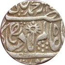 1 Rupee - Shah Alam II – avers
