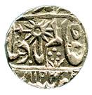 1 Roupie  Shah Alam II – avers