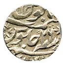 1 Roupie  Shah Alam II – revers