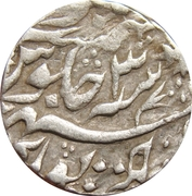 1 Rupee - Shah Alam II -  revers