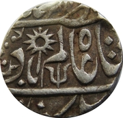 1 Rupee - Shah Alam II -  avers