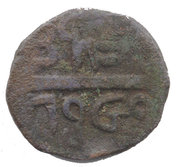 2 Paisa  Guman Singh Ji 1822-1851 (Chhota-Udaipur) – avers