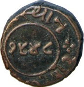 1 Paisa - Maharawal Motisinghji (Chhota Udaipur) – avers