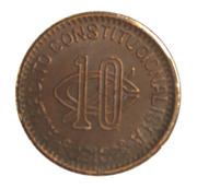 10 centavos - Chihuahua  – revers