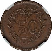 50 Centavos (Hidalgo del Parral) – revers