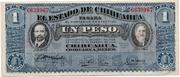 1 Peso (Series l) – avers