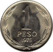 1 peso -  revers