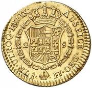 2 Escudos - Fernando VII (bust of Carlos III) – revers