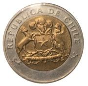 500 pesos (Essai, bouclier large) – revers