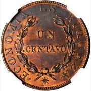 1 centavo (étoile en relief) – revers