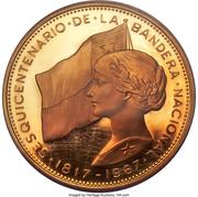 500 pesos (Anniversaire du drapeau national) – revers