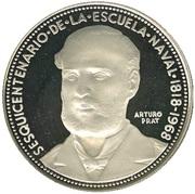 5 pesos (Académie navale) – avers