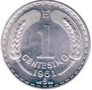 1 centesimo -  revers