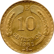 10 centesimos -  revers