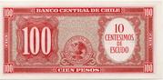 10 Centesimos (Overprint on 100 Pesos) – revers