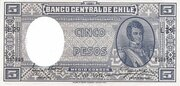 5 Pesos (1/2 Condor) – avers