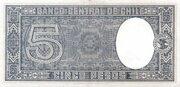 5 Pesos (1/2 Condor) -  revers