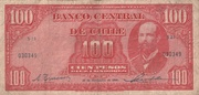 100 Pesos (10 Condores) – avers
