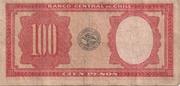 100 Pesos (10 Condores) – revers