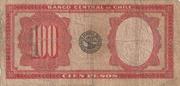 100 Pesos 10 Condores – revers