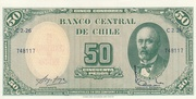 5 Centesimos (Overprint on 50 Pesos) – avers