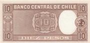 10 Pesos Un Condor – revers