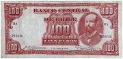 100 Pesos 10 Condores -  avers