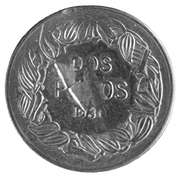 2 pesos (Essai) – revers