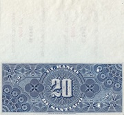 20 Pesos - Banco de Santiago – revers