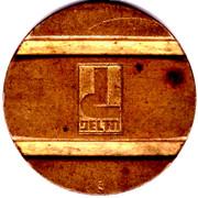 Jeton - Jeltn – avers