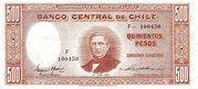 500 Pesos (50 Condores) – avers