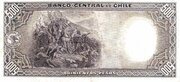 500 Pesos (50 Condores) – revers