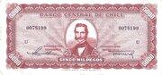 5000 Pesos (500 Condores) – avers