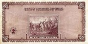 10,000 Pesos (1000 Condores) – revers