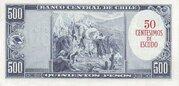 50 Centesimos (Overprint on 500 Pesos) – revers